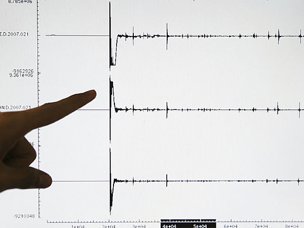 Earthquake Near West Yellowstone Shakes Montana, Almost No One Feels It