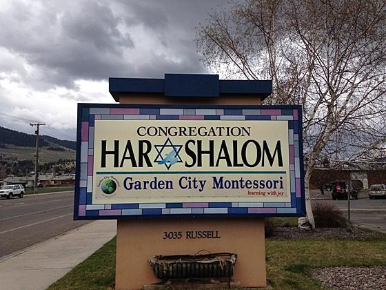 Har Shalom